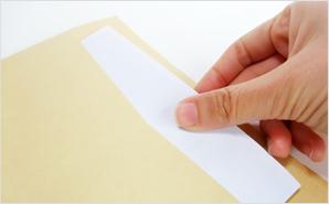 減失証明書等の送付